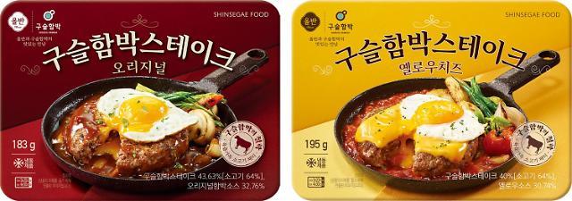 [위기 극복 나선 식음료업계①] 4조원대 HMR 시장 잡아라