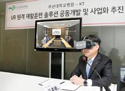 .KT partners with hospital to develop VR rehabilitation training solution for patients.