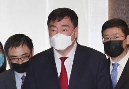 .中国驻韩大使邢海明:力争尽早建立商务快捷通道.