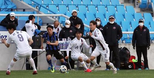 韩国K联赛开幕在即 球员教练全员接受新冠病毒核酸检测