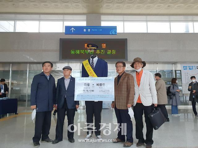 """[르포] 53년 만에 복원되는 동해북부선…""""통일로 한 발자국 더"""""""