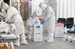 """.""""韩式防疫""""模式有望被采纳为ISO国际标准."""