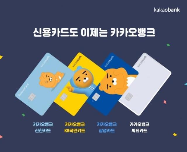 Kakao Bank发行自身信用卡 以Kakao Friends RYAN作封面