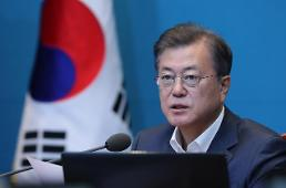 .[Coronavirus]  President Moon urges S. Korea to set new global example in overcoming pandemic.
