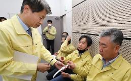 .韩国今起实施居家隔离违规者佩戴手环措施.