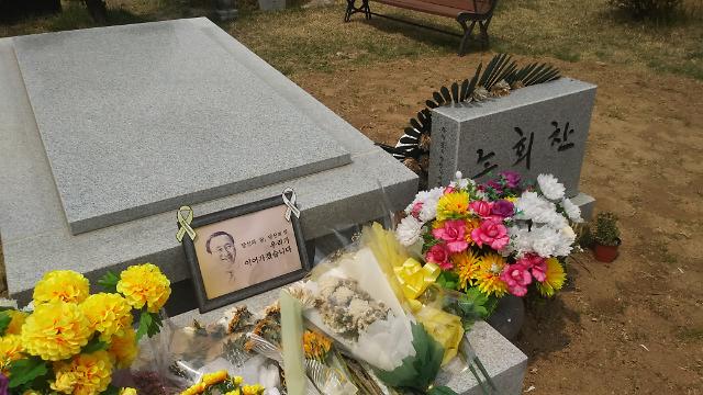 민주 열사들이 묻힌 모란공원묘지