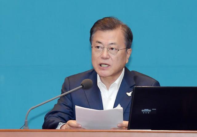 [판문점 선언 2주년] '김정은 잠행' 속 '한반도 뉴딜' 구상 밝힌 文