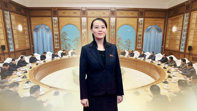金正恩携众高层行踪神秘 韩国政府称朝鲜运转正常