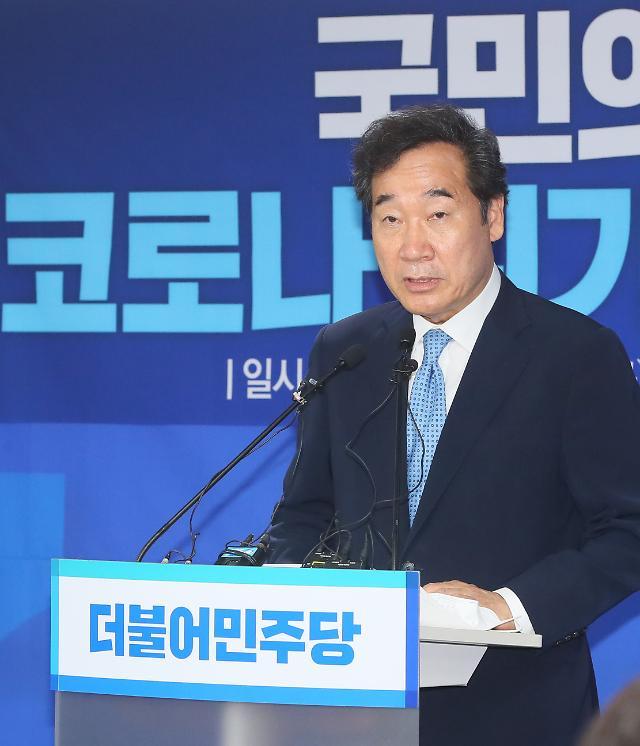 [여론조사] 차기 대선주자 선호도...이낙연 40% 돌파