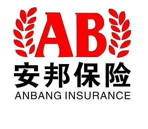 未在约定期间内支付收购金 安邦保险在美起诉韩未来资产