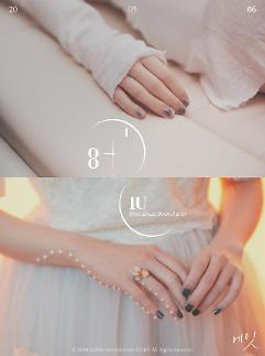 IU与防弹SUGA合唱曲《eight》预告图出炉