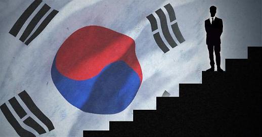 54家韩企去年企业信用评价等级降低