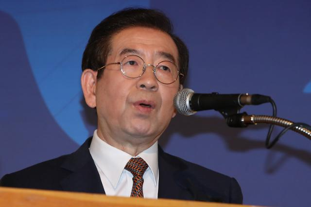 [Coronavirus] Seoul mayor proposes special hospital for infectious disease in downtown area