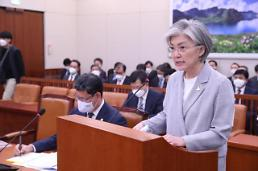 .韩外长:受疫情影响习近平上半年访韩可能性降低.