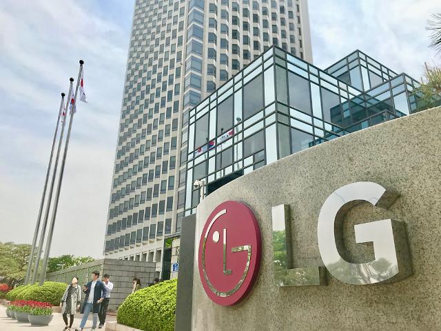 LG그룹, 사업개편 속 재무부담↑…높은 차입부담 지속될 것
