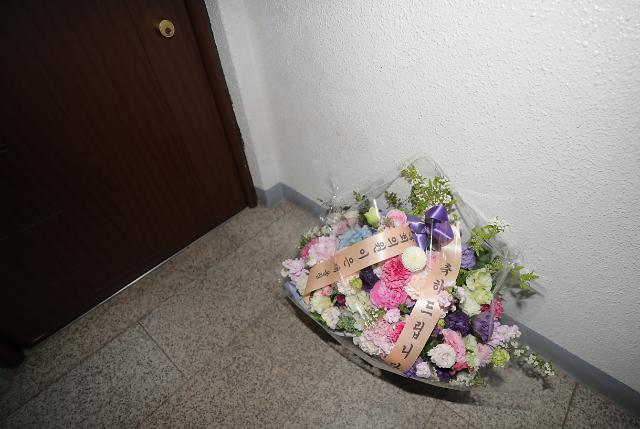 [포토] 김종인 비대위원장 임명, 꽃배달은 속도전