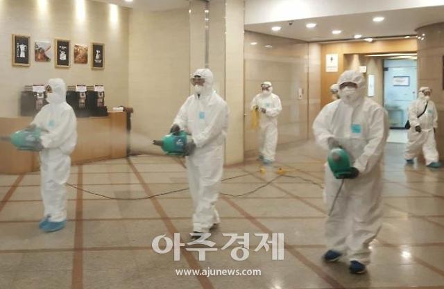 공무원연금공단, 특별안전점검·코로나19 확산 방역활동