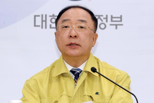 """韩财长:现在需要进行强有力的经济""""防疫"""""""