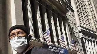 Chứng khoán Mỹ đóng cửa ở mức giảm sau 1 phiên biến động…Chỉ số Dow 0.13%↓