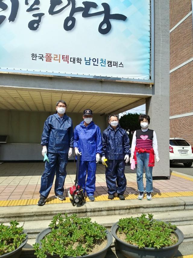 한국폴리텍대학 남인천캠퍼스, 코로나19 감염 대비 학내 방역소독 실시