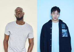 .S. Korean rapper collaborates with British hip-hop artist Stomrzy to release remake song.