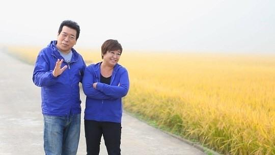 혜은이-김동현, 30년만에 결혼생활 종지부