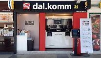 ダルコムコーヒー、高速道路のサービスエリアでロボットカフェ「ビート」第 1号店オープン