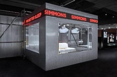 시몬스, 가구 격전지 용인 기흥구에 플래그십 스토어 오픈
