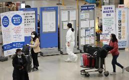 .韩国新增4例新冠确诊病例 累计10765例.