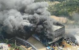 .文在寅就利川火灾开紧急会议指示严防事故重演.