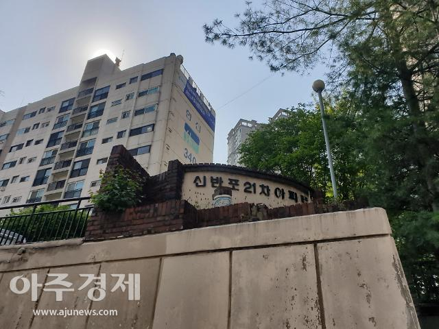 [화제의 재건축단지] 강남 아파트에서 인삼농사를?...신반포21차의 이색 도전
