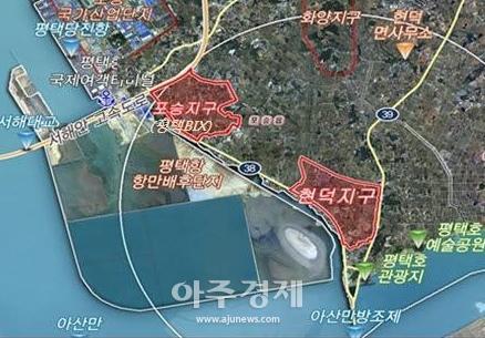 경기도 황해청 '현덕지구 사업시행자 지정취소' 2심 승소