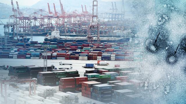 韩国4月出口同比锐减24% 99个月贸易顺差时代告终