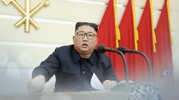 .朝媒呼吁民众拥护金正恩领导.