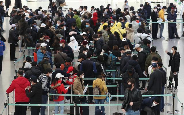 韩将免费筛治非法居留者严堵新冠防疫缺口
