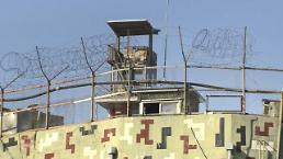 .韩朝边境近两年来首次擦枪走火 无人员伤亡或财产损失.