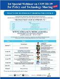 .韩国将举行线上研讨会 与国际社会分享抗疫经验.