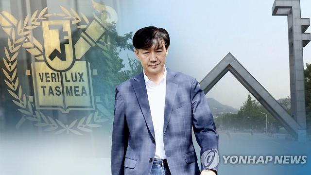 조국 첫 출석·정경심 보석…'중대기로'에 선 재판