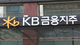.韩大企业职员平均年薪45.7万元 .