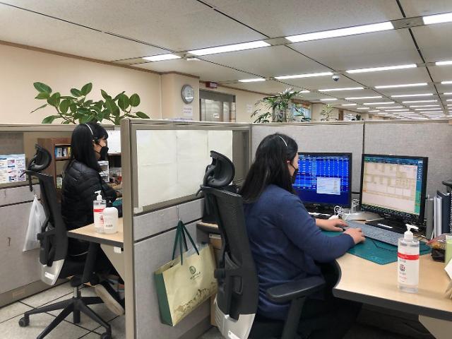 [코로나19] 정부 생활방역 예고…금융권 정상근무 준비중