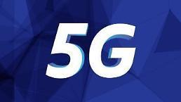 .韩国5G用户数达到588万.