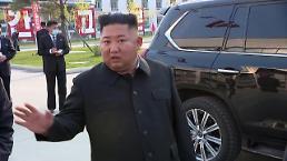 .韩青瓦台高官称太救民池成浩应对其不实言论道歉.