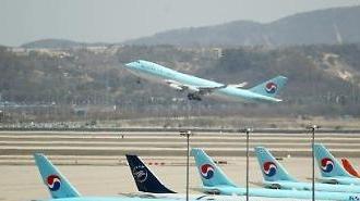 Korean Air nộp kế hoạch tự giải cứu công ty trong tháng này