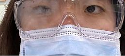 Researchers develop fog-free protective goggles for medical staff