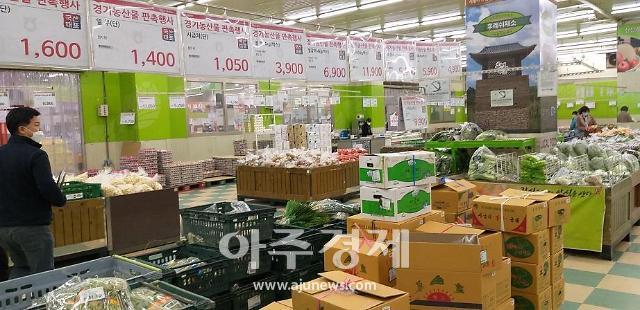 경기도, 코로나19 피해 농가 돕기 온·오프라인 농산물 판촉전 개최