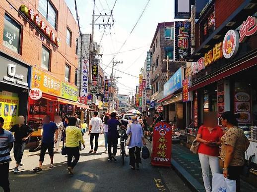 韩计划修改朝鲜族准入行业 优先保证本国人就业