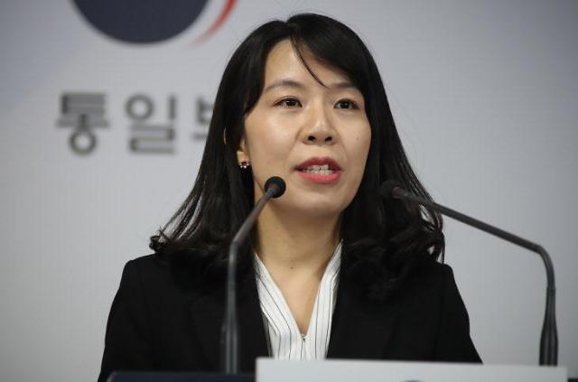 韩统一部:发展韩朝关系立场不变