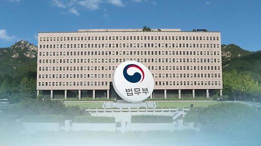 韩国将在涉外防疫期间暂停打击非法居留者