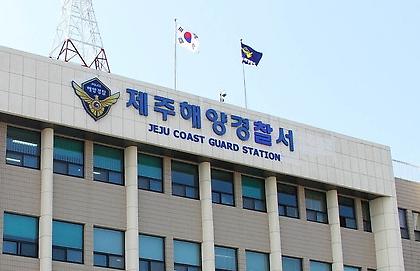 韩国一小伙饮酒后从海堤坠落 经抢救无效死亡