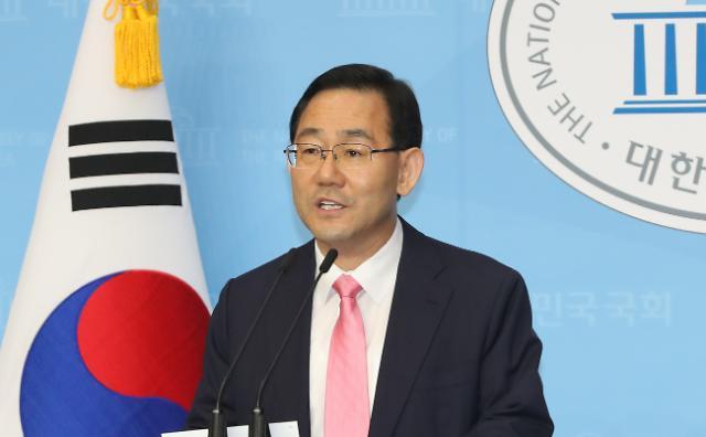 """주호영, 野 원내대표 출마…""""강한 야당 만들겠다"""""""